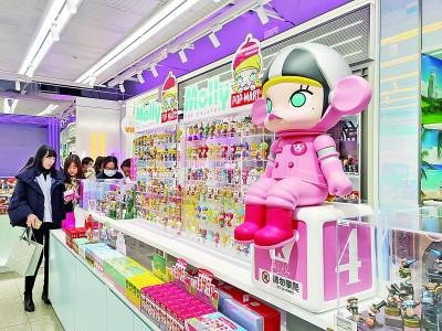 從小眾收藏到大眾消費 年輕人為什么喜歡潮流玩具