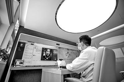 診療范圍模糊、醫療責任不明...... 互聯網醫療如何讓患者放心