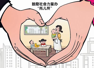 """2020年中國總和生育率降至1.49 為啥眾多夫婦""""不敢生""""""""不愿生"""""""