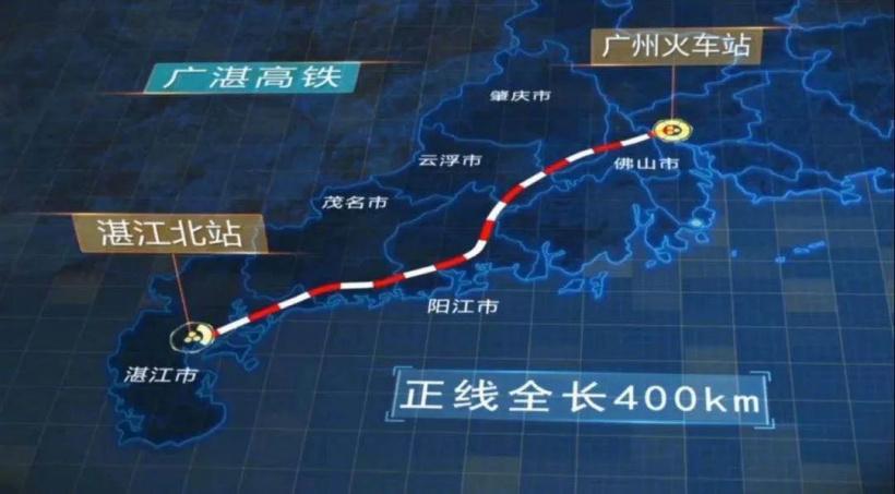 """""""永興號""""盾構機順利下線 廣湛高鐵的""""穿海之旅""""即將開始"""
